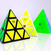 奇艺三阶金字塔魔方四面体魔方初学顺滑中小学生益智异形魔方玩具