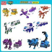 灵动创想帮帮龙儿童玩具套装变形韦斯烈牙象棒棒龙探险队男孩全套