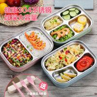 日式便当盒304分格不锈钢保温饭盒2单层双层分隔学生成人儿童餐盒