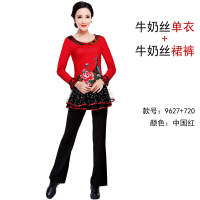 �V�鑫璺��b新款套�b2018夏季短袖中老年女跳舞蹈衣服裙子 3