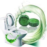 30个装绿泡泡洁厕宝蓝泡泡洁厕灵厕所马桶自动清洁剂除臭去污马桶清洁剂洁厕球 厕所除臭异味