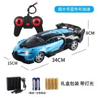 超大型仿真遥控汽车可充电1-2-10岁男女孩儿童玩具车高速漂移耐摔 超大号蓝色布加笛 +灯光