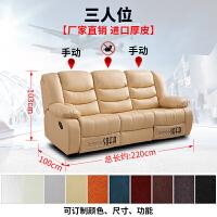 真皮沙发组合头等太空功能舱沙发简约现代大小户型客厅电动沙发 组合