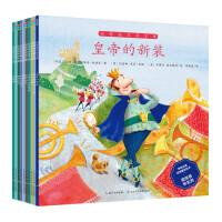 创意绘本语言课:全10册(囊括低年级语言课必须掌握40多个知识点,学龄前及学龄段孩子学语言首选经典童话绘本故事书)