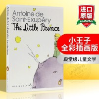 小王子 英文原版小说 The Little Prince 小说插画版 进口正版儿童英语书 经典读物进口小说书 华研原版