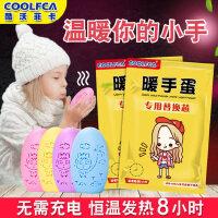 自发热迷你暖手宝冬季捂手暖男女手神器暖手蛋替换芯可爱暖手贴