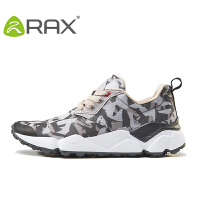 rax户外鞋男透气徒步鞋女防滑休闲登山鞋运动越野跑鞋