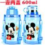 迪士尼儿童保温杯600ml带吸管两用小学生水壶便携幼儿园宝宝水杯