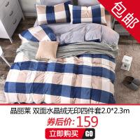 晶丽莱家纺 全棉四件套 斜纹印花 床上用品卡通纯棉婚庆床单被罩4件套