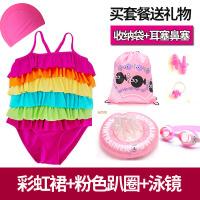 �和�泳衣女孩�胗�����中大童可�酃�主裙式�B�w游泳衣小孩1-3�q +泳�R
