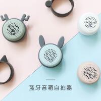 蓝牙音箱迷你便携无线创意礼品手机自拍器音响低音炮
