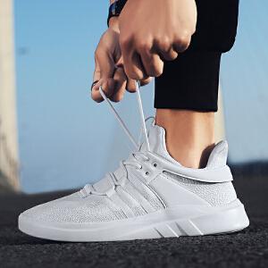 【年终特惠】Q-AND/奇安达2018男士新款轻便透气耐磨防滑百搭潮流小白鞋校园男生板鞋
