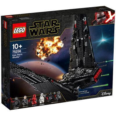 【当当自营】LEGO乐高积木星球大战电影75256 天行者系列10岁+凯洛伦的穿梭机 经典收藏款,精巧创意设计,跨越时代的经典之作!