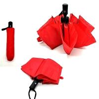 全自动红伞结婚新娘大红色雨伞婚礼出嫁折叠女方出门创意婚庆用品