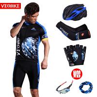 夏季短袖骑行服套装男 自行车衣服裤户外骑行服