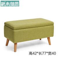 实木换鞋凳储物凳小凳子沙发凳茶几凳布艺梳妆凳收纳凳