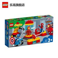 【����自�I】LEGO�犯叻e木 得��DUPLO系列 10921 超�英雄���室 玩具�Y物
