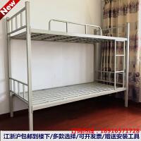 上下铺铁床加厚高低床铁艺床双层床宿舍员工学生床高架公寓床 其他