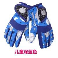 户外儿童手套 女童秋冬加厚保暖防水可爱学生骑车滑雪手套男五指新品