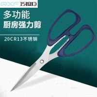 巧媳妇剪刀不锈钢家用剪刀强力剪子K-E01-01