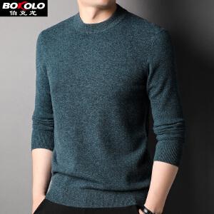 伯克龙 男士纯羊毛衫套头圆领加厚款黑色羊毛衣青年修身男装针织衫Z7712