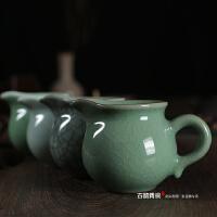 龙泉青瓷公道杯茶漏茶器陶瓷茶海公杯功夫茶具分茶器茶道零配件