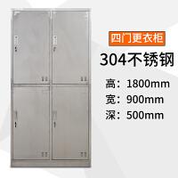 不锈钢更衣柜304文件柜存包柜员工鞋柜储物收纳柜带锁餐具柜多门 0.7mm