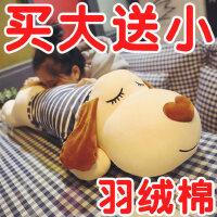 趴趴狗毛绒玩具狗抱枕公仔布娃娃可爱熊抱着睡觉女孩韩国萌送女友