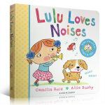 顺丰发货 英文原版绘本 Lulu Loves Noises 露露爱声音 幼儿启蒙图画 纸板翻翻书 露露lulu系列 认
