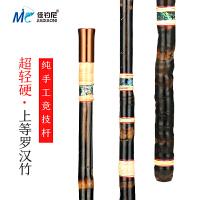 佳钓尼御竹抄网 纯手工超轻硬罗汉竹抄网0.8米特价抄网杆捞鱼网兜