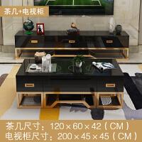 轻奢多功能创意伸缩茶几后现代小户型不锈钢餐桌两用储物客厅家具 黑色+多功能茶几+电视柜 (组合) 整装