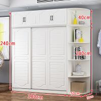 衣柜实木简易组装衣柜推拉滑移门衣橱整体组合大衣柜简约现代 3门 组装