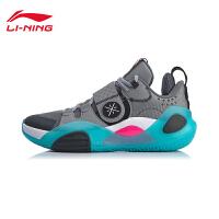 李宁篮球鞋男鞋2020新款韦德系列ALL CITY 8减震回弹低帮运动鞋ABPQ005