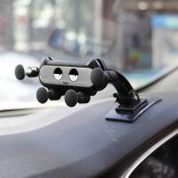 车载手机支架汽车用车上重力感应车内通用支撑可爱女导航支驾