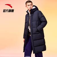 【折上1件5折】安踏羽绒服男中长款2020冬季新款鸭绒服运动休闲生活保暖防寒外套95947972