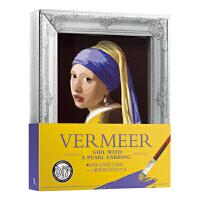 纸贵满堂顶级大师数字油画―戴珍珠耳环的少女