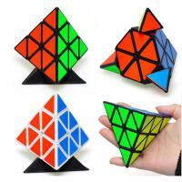 回馈六一 圣手异形魔方 弹簧可调 三角形金字塔魔方比赛用附教程 魔方二阶金字塔比赛魔方专业顺滑2阶金字塔魔方顺滑包邮