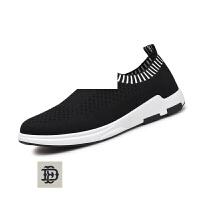 男士休闲鞋男夏季套脚跑步鞋防滑运动鞋轻便潮鞋子飞织网面透气鞋