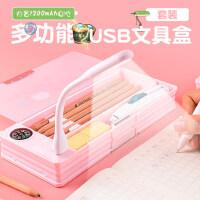 多功能usb创意铅笔盒女小学生可爱简约6年级学生用初中生可充电风扇台灯网红ins潮笔盒大容量双层个性文具盒
