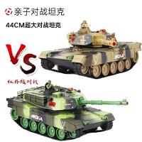 遥控坦克履带式对战坦克战车充电电动儿童男孩越野汽车玩具