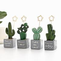 创众森系绿植金属照片夹明信片留言夹创意可爱便签夹桌面装饰摆件