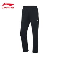 李宁卫裤女士2020新款训练系列女装裤子平口针织运动长裤AKLQ022
