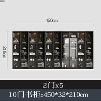 现代简约实木转角书柜北欧自由组合书架带玻璃门办公室书橱展示柜 0.6-0.8米宽