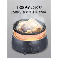 电火火锅锅家用电热锅煮锅可分体式炒菜炒锅多功能电锅大容量