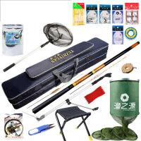 渔竿套装组合碳素轻硬鱼竿手竿全套溪流竿渔具套装垂钓钓鱼用品