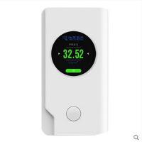 汉王霾表M2 空气质量监测仪器家用 雾霾PM2.5检测仪激光手持式