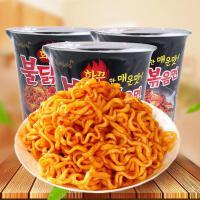 【包邮】韩国进口 三养超辣火鸡面 方便面泡面 70g*5杯