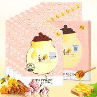 春雨(Papa Recipe)玫瑰黄金蜂蜜面膜贴5片/盒