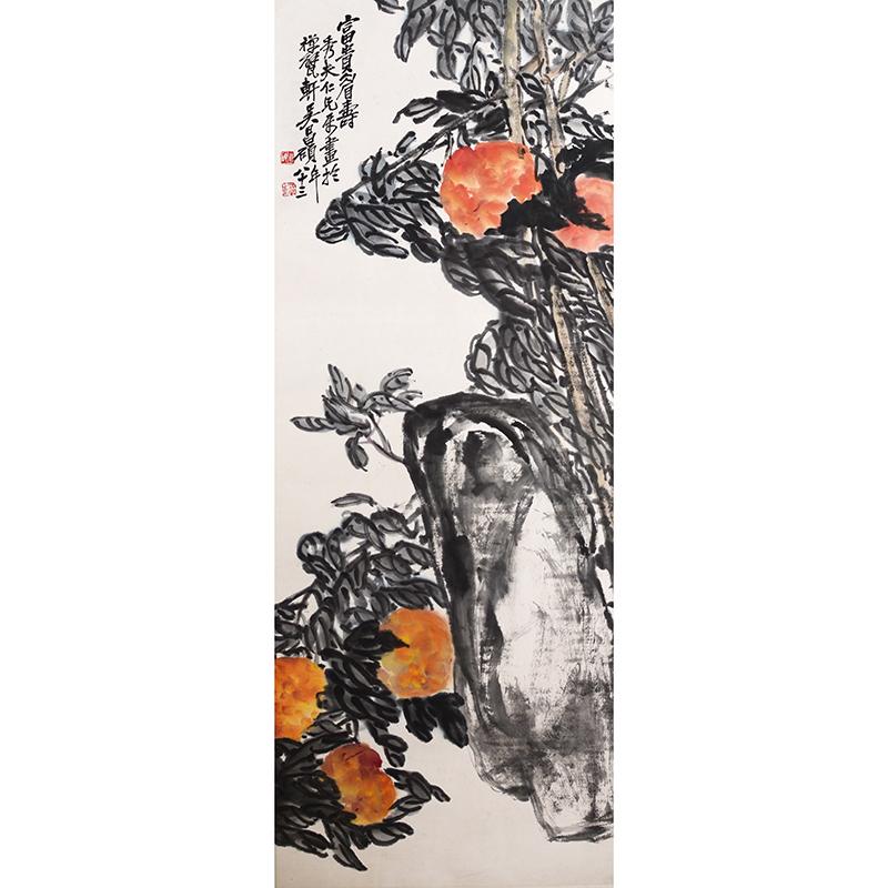 V1795  吴昌硕《多寿》(原装旧裱满斑)