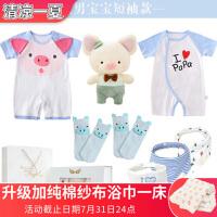 新生婴儿礼盒套装猪宝宝衣服*高档初生满月礼物网红婴儿服礼盒
